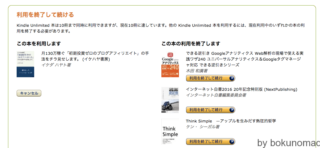 Amazon_co_jp__Kindleストア