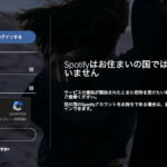 Spotify_Web_Player