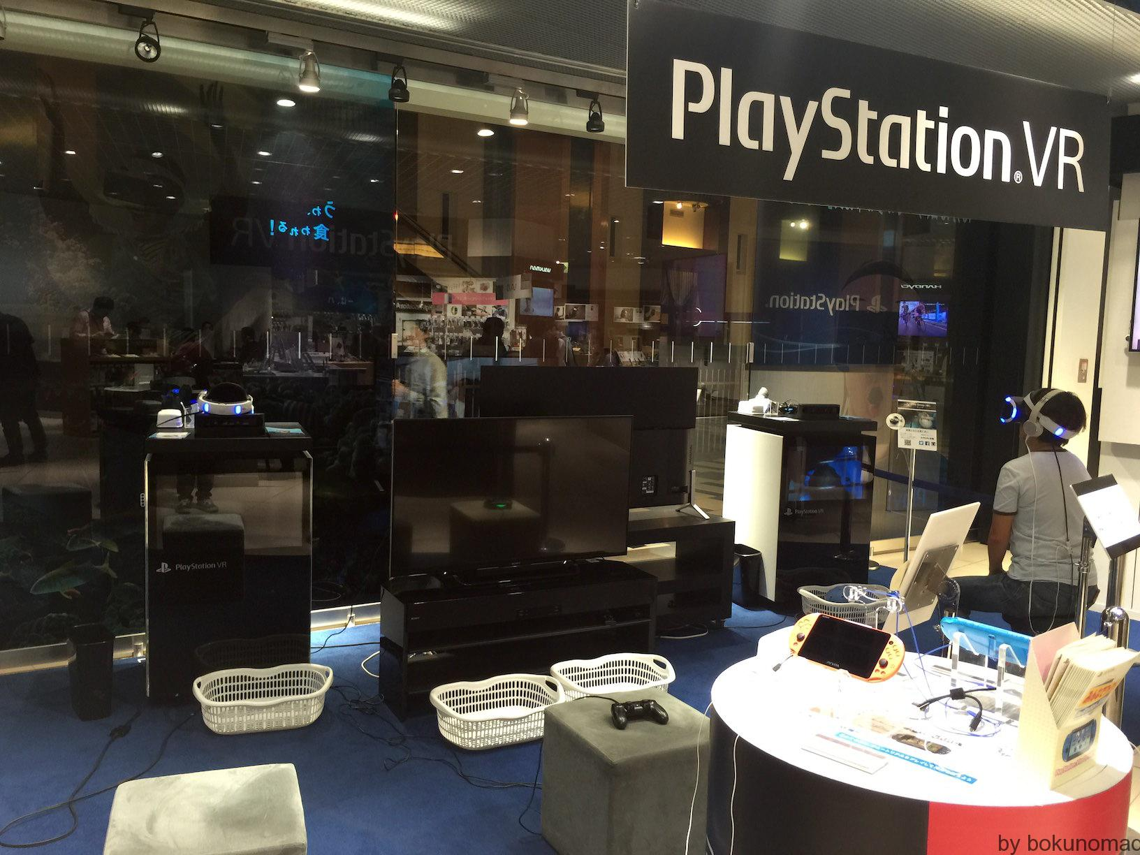 playstationvr体験会