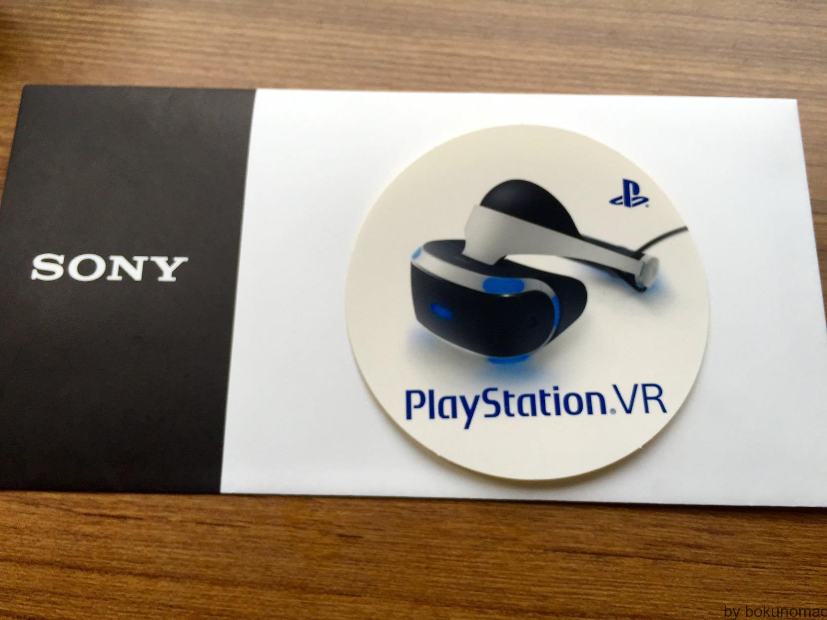 playstaionvr-sticker