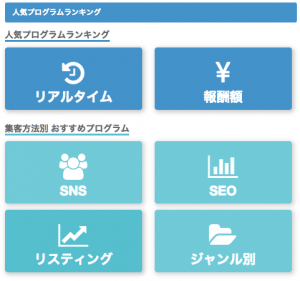 moba8人気ランキング