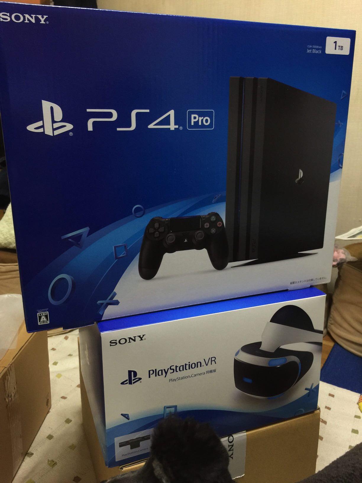 PS4 psvr