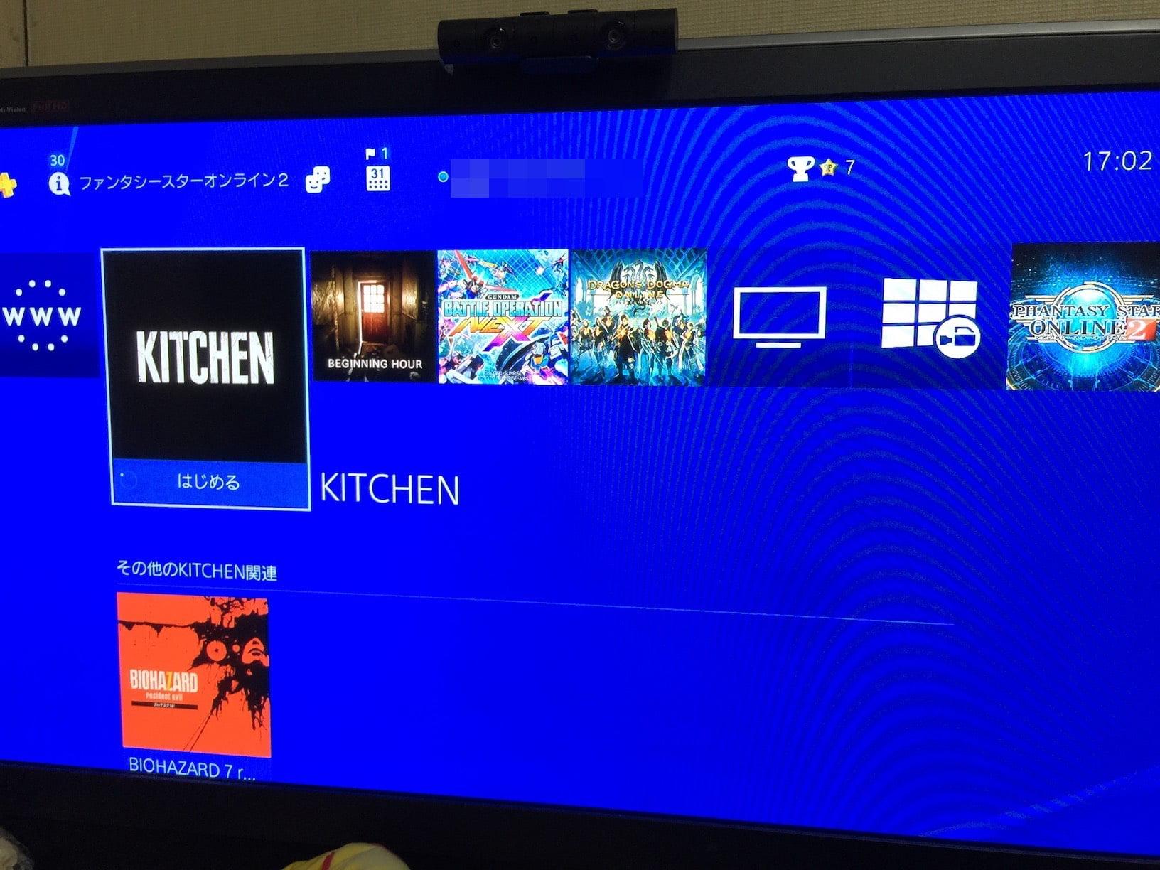 PS4 PSVR KITCHEN