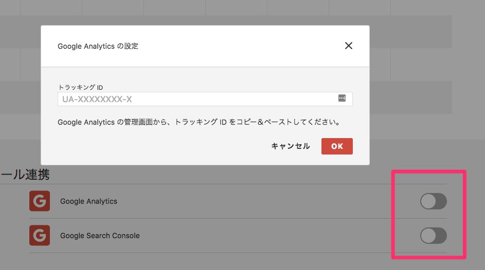google_-_ウマいラーメン食べ歩き本!といつか言いたいブログ_-_g_o_a_t-min