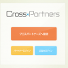 Cross_x_Partners