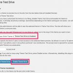 Theme_Test_Drive_使い方
