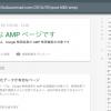 amp_ok_3-min