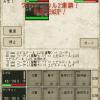 ナイト・アンド・ドラゴン5-min