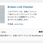 Broken_Link_Checker1-min