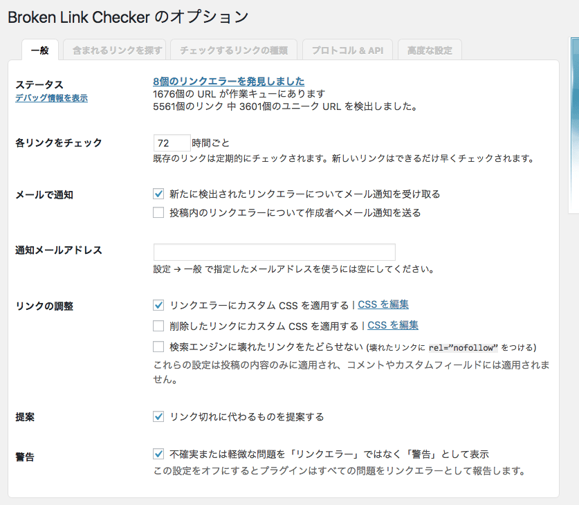Broken_Link_Checker2-min