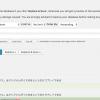 キーワード一括置き換えに。メンテナンスにも使える置き換えWordpressプラグイン「Search Regex」1キーワード一括置き換えに。メンテナンスにも使える置き換えWordpressプラグイン「Search Regex」1