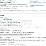 簡単!XMLサイトマップ自動作成!Wordpressプラグイン「Google_XML_Sitemaps」1-min